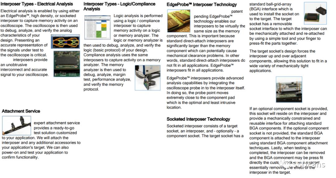 移动终端/消费类电子/汽车电子等相关总线的协议分析和测试工具概述