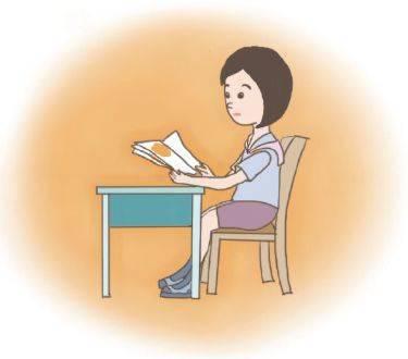中国公民健康素养——健康生活方式与行为(第52  第5张