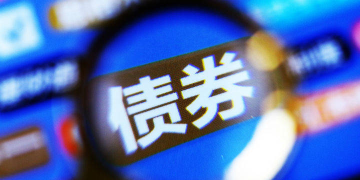 华夏幸福某债券下跌14.81%。2021年到期的债务是多少?