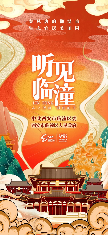 《听·见临潼》| 秦始皇兵马俑-今朝