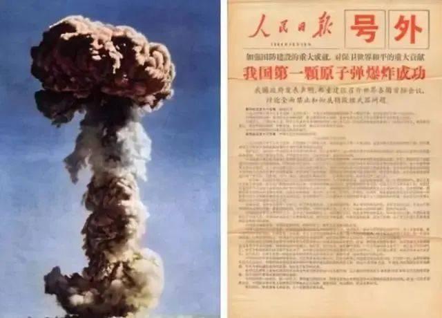 齁甜!组装原子弹的工程师90岁还要学网购,原来是因为爱情