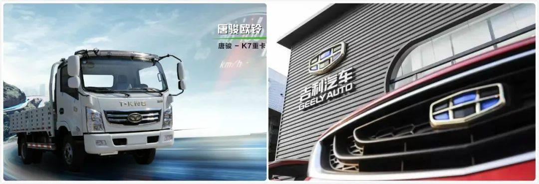 """经反垄断局无条件批准,吉利汽车收购淄博唐骏欧灵迎来另类""""官方公告"""""""