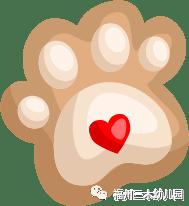 【一周食谱】01/11——01/15