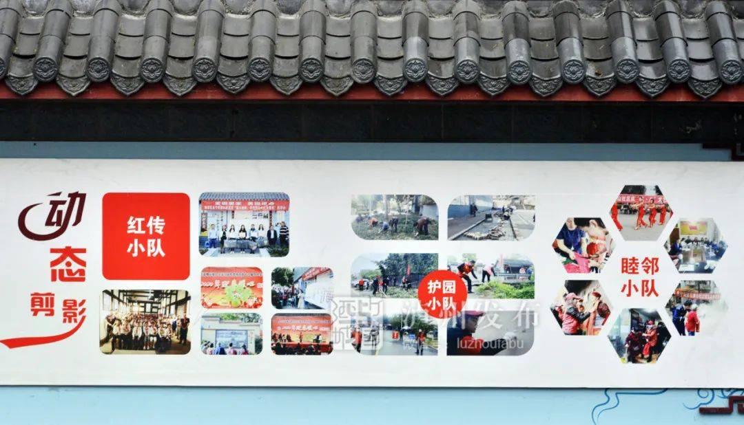 砥砺奋进的五年丨泸州:以文明情怀滋养一座城、幸福一方人