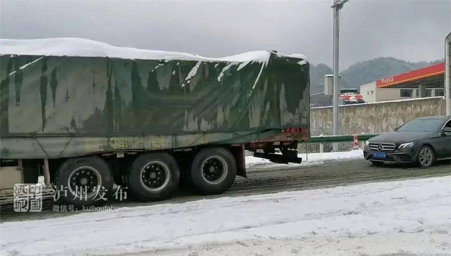 积雪严重,多车滞留