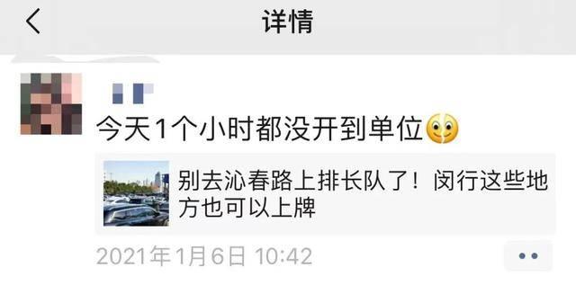 新车上牌线上预约要来了,无需现场排长龙!上海交警最新回应
