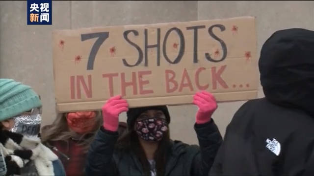 不满非裔男子遭警察枪击的诉讼结果 美国街头再现抗议