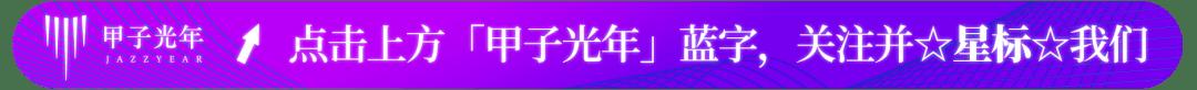 南汽仙策:让决策走出游戏,解决现实商业需求|甲子光年