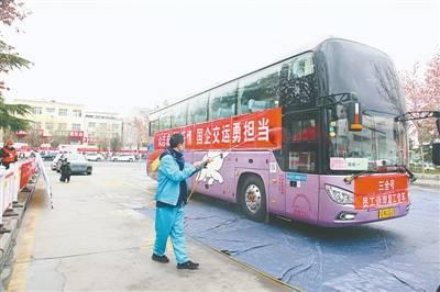 """""""三送一强"""" 助力企业复工复产"""