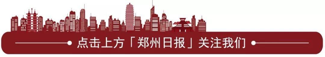 河南增设16个省级经济技术开发区!郑州这些地方入选