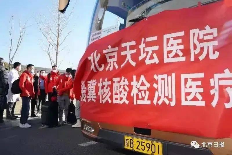 熔断!一飞往深圳航班五例阳性!