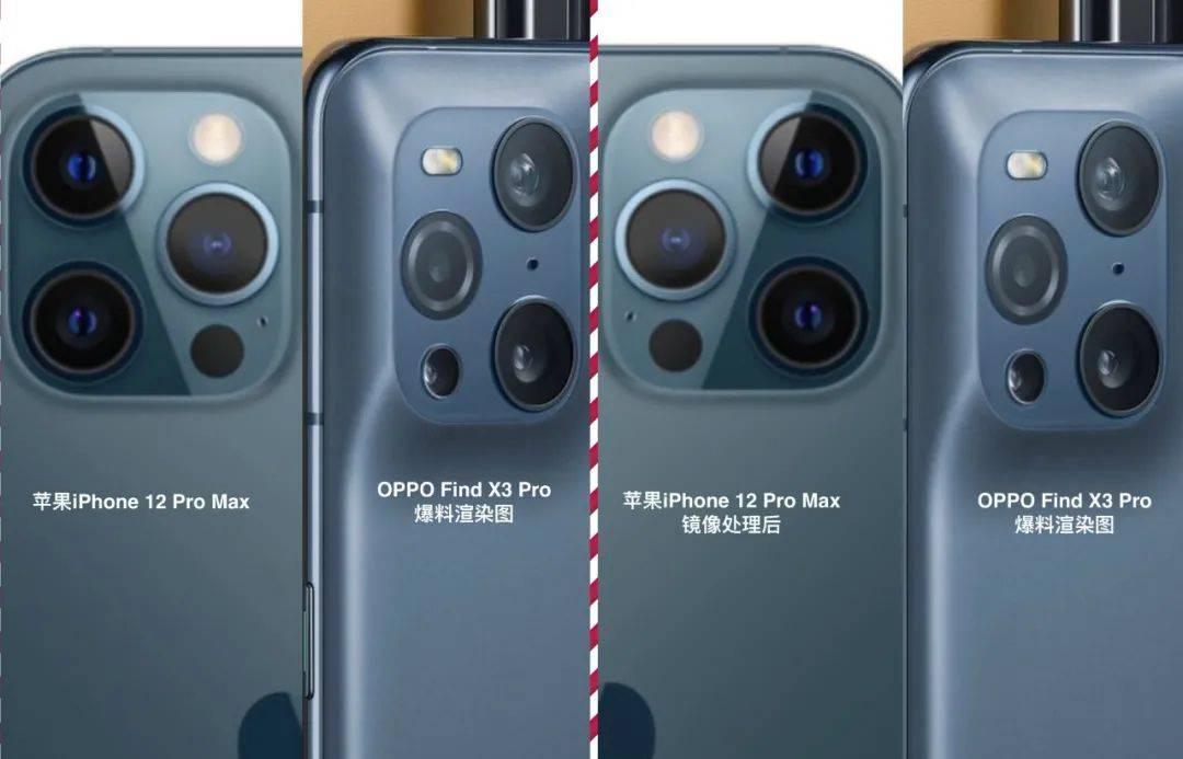 3月发 FindX3Pro官宣 真机撞脸苹果 | 小米MIX4终于屏下?