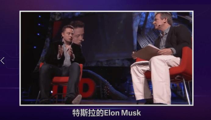 """""""火星人""""马斯克推论:世界或是被编码而成,上帝可能是个程序员!"""