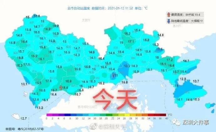 """罕见!今早深圳结""""冰""""了?又有新冷空气杀到,接下来天气太刺激"""