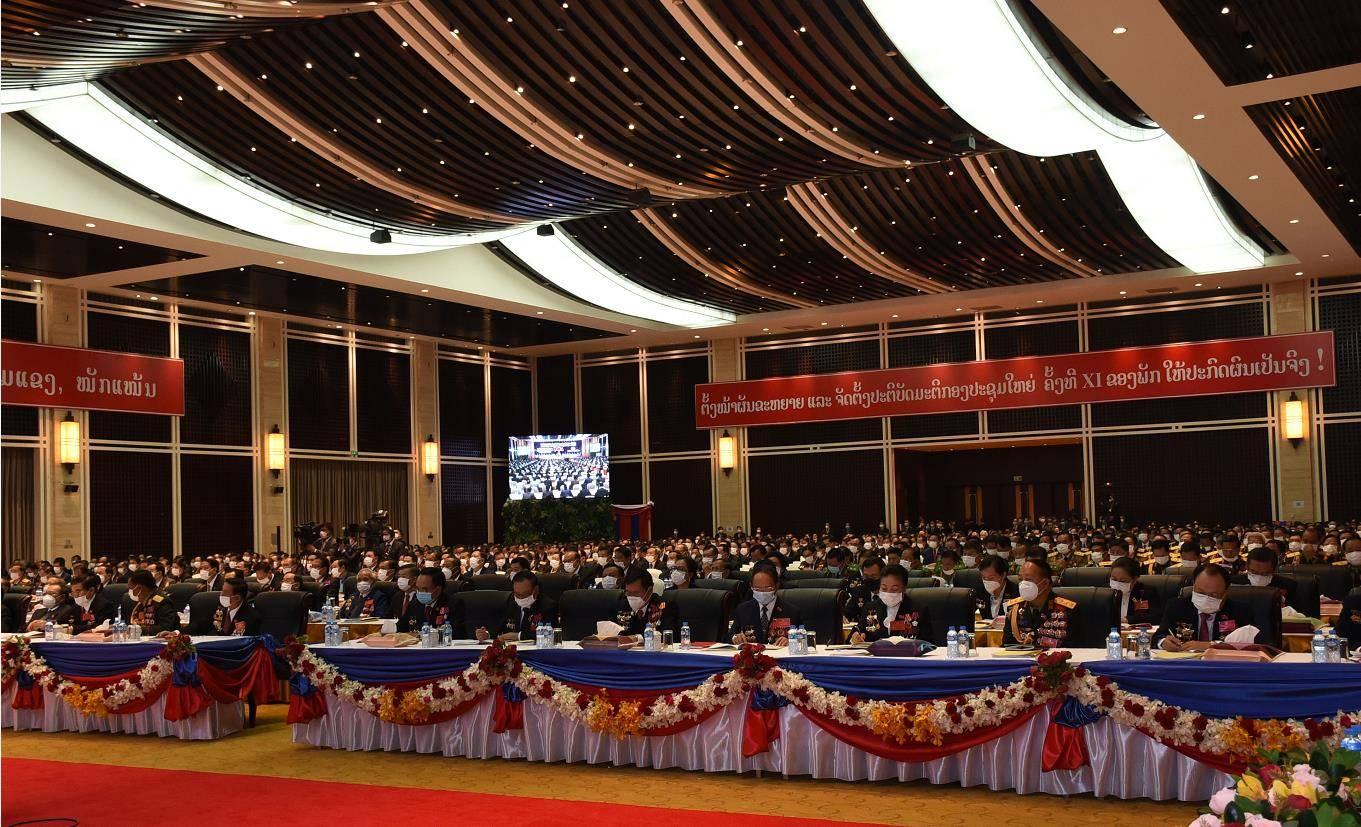老挝人民革命党第十一次全国代表大会在万象开幕,为期3天