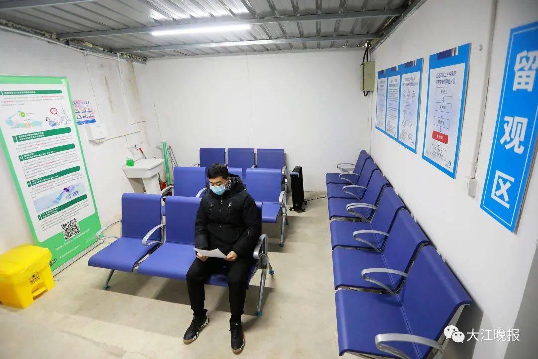 【现场直击】芜湖这些人已经在接种新冠疫苗啦