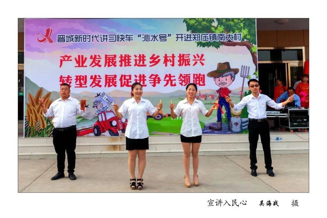 【展扶贫成效】沁水县:脱贫攻坚 奋进小康——摄影展  第9张