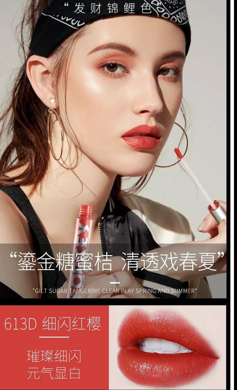 千万不要小瞧一个每天化妆的女人