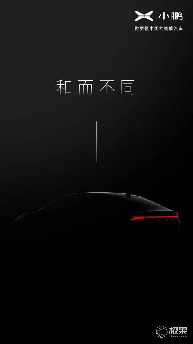 面对现实吧,马斯克!小鹏官方宣布,世界上第一辆激光雷达生产车将于今年投产