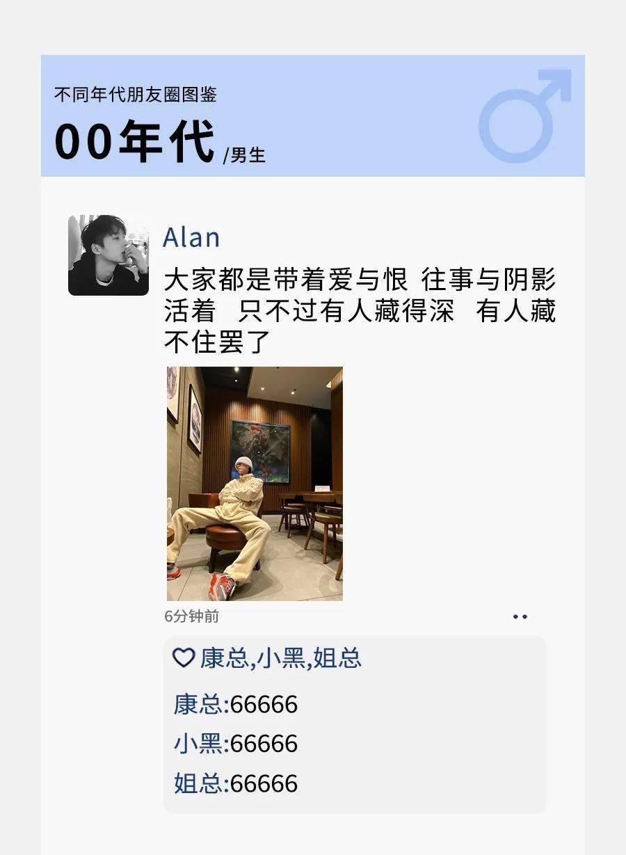 """9年后,张韶涵又被""""吸血""""1000万?小岛豪宅引争议……"""