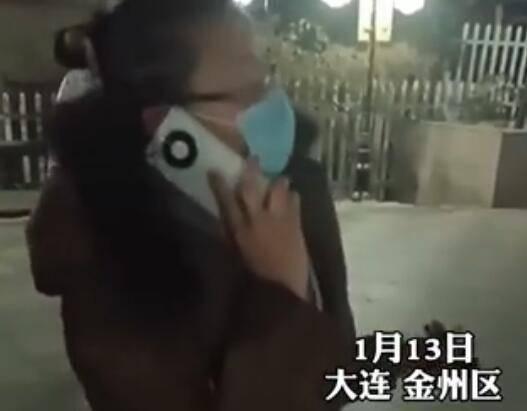 """东方快评丨别让""""官老爷作风""""成为防疫溃堤""""蚁穴""""营养源"""