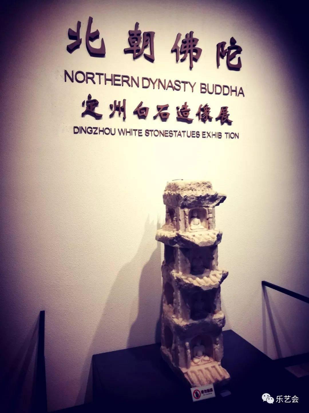 《北朝佛陀:定州白石造像展之三》:铸客分享