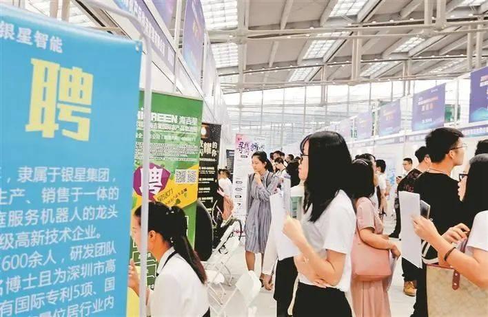 深圳:牢牢稳住就业基本盘