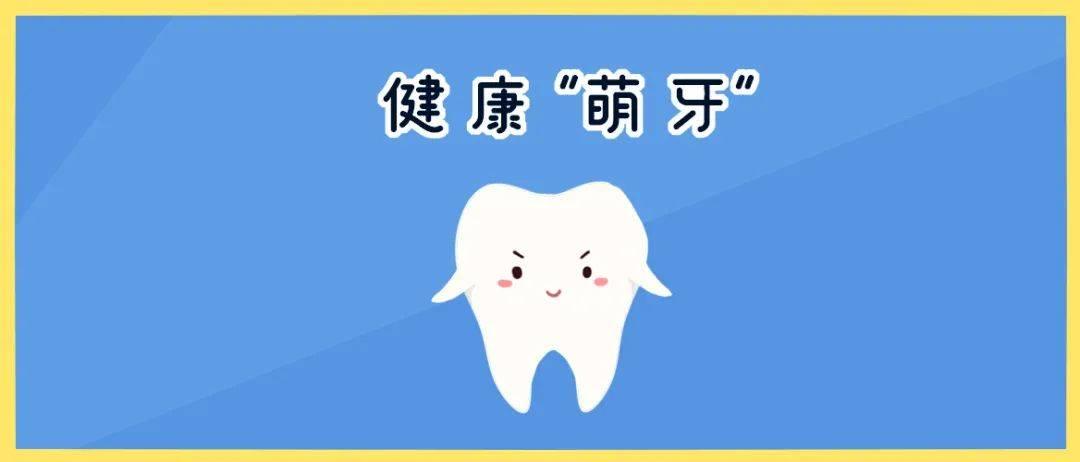 宝宝不到1岁,4颗牙全烂了!牙科医生痛心疾首,这种牙膏千万别给孩子用!