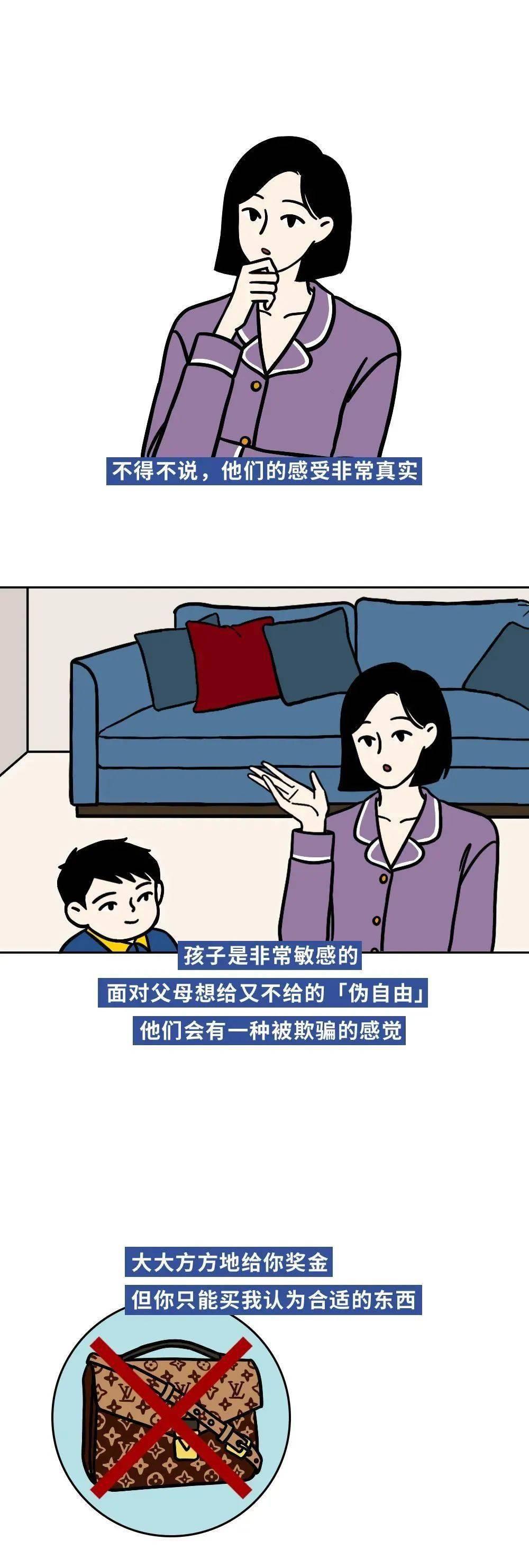 """原来父母也会""""双标""""啊~~你中招了吗?"""