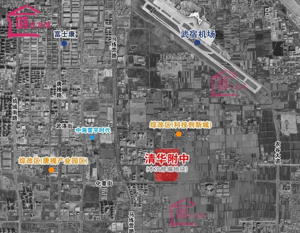 涉及800亩土地!太原南部清华附中选址方案首次曝光