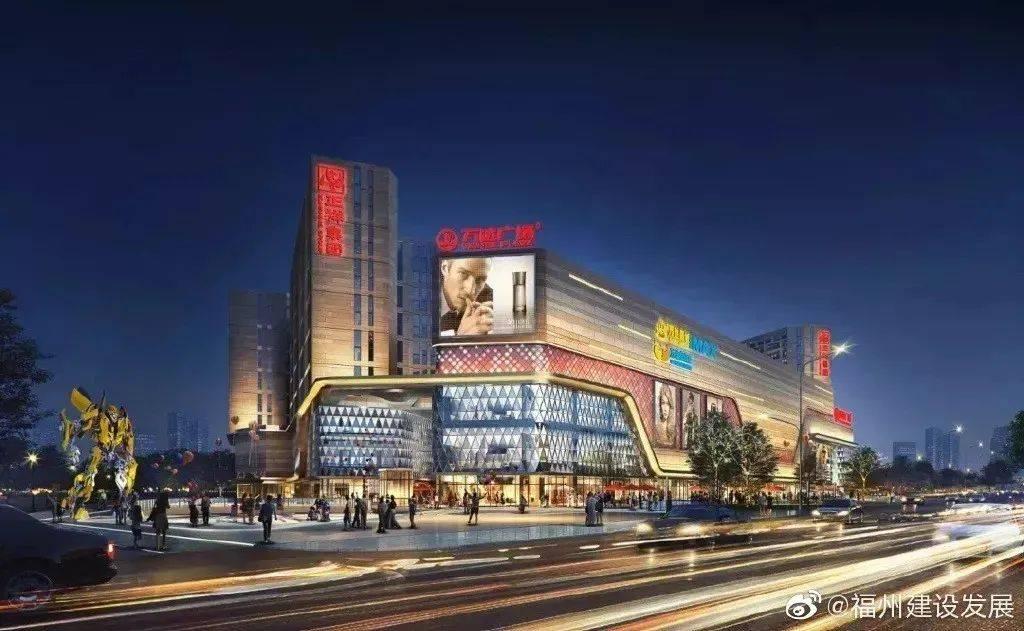 SM广场动工!万达开业!49个旧改项目征迁!2021年仓山开挂!