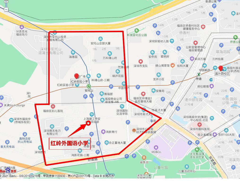 红岭、福外两新校学区划分公布,福田家长注意!今年交付