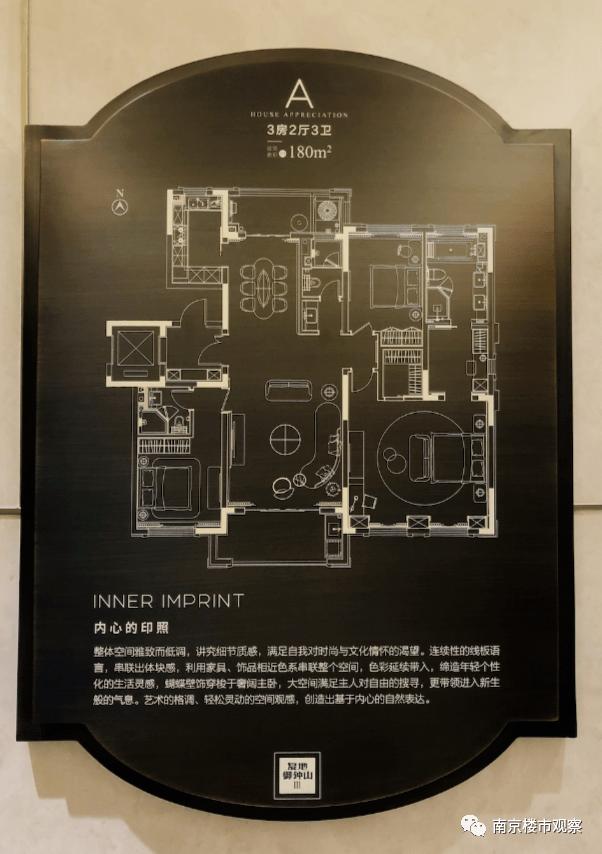 南京这个豪宅突然不开了!一批买房人被暴击...