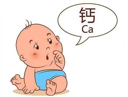 刘晟:儿童如何科学补钙?奶、菜、豆一样都不能少