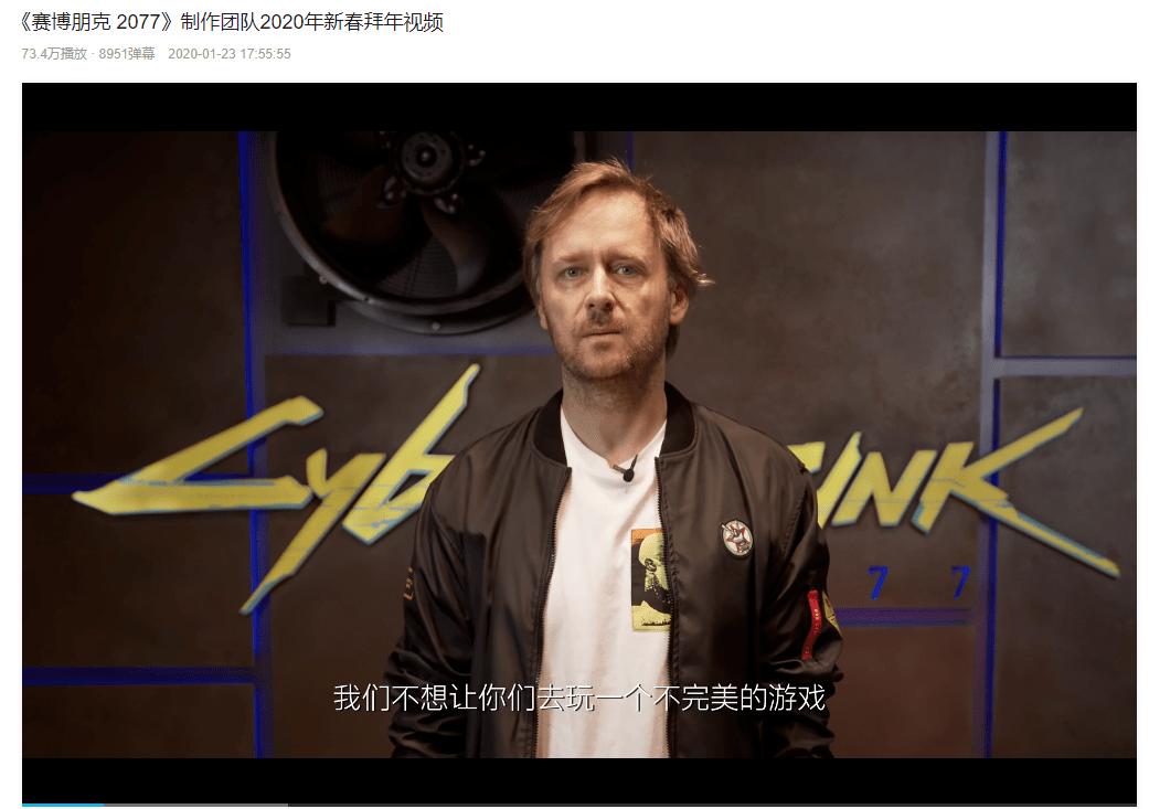 CDPR发布视频向玩家公开致歉,还附上了2077更新路线图