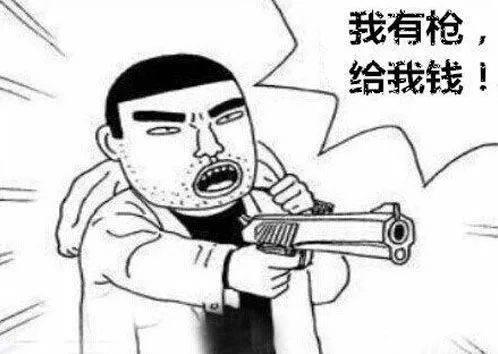 广东一大爷拿着菜刀冲进银行,往柜台一甩!工作人员吓蒙了…