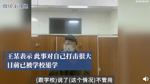河南焦作保护女士被拘最新消息 男生发声:打击很大 但不后悔相救