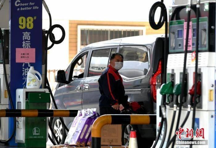 """国内油价15日迎2021年首次调价 或现""""五连涨"""""""