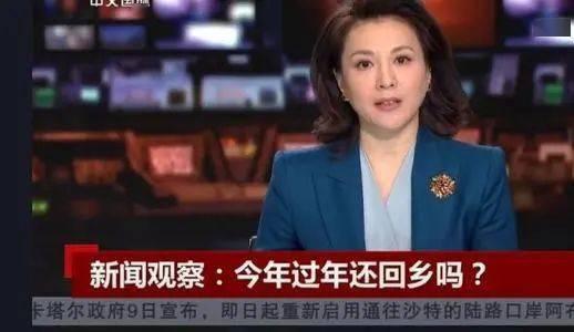 春节返乡是否需要隔离?看钟南山这么说?31个省市最新政策汇总