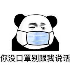 国内一地升高风险!重庆又有新增!乘飞机火车、自驾进出渝规定来了!