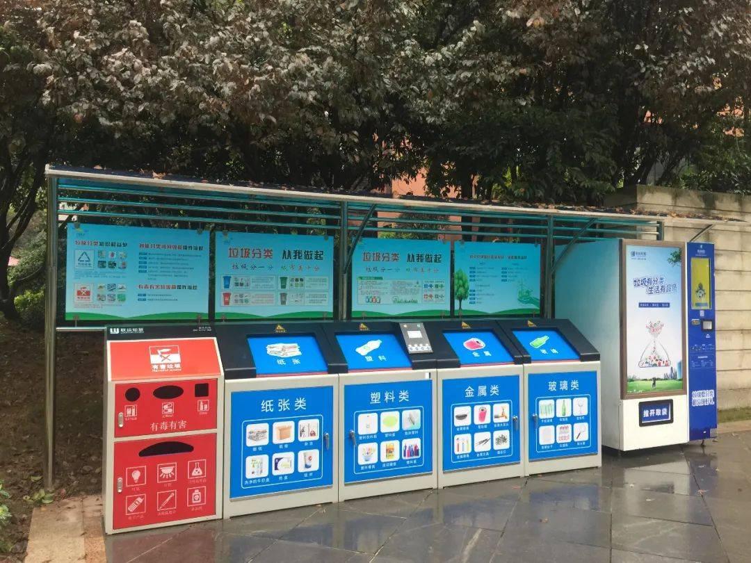 重庆生活垃圾分类工作持续保持西部城市第一