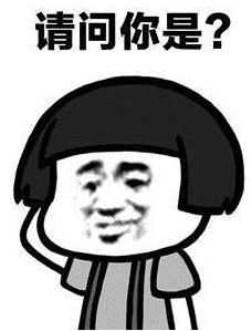 """移动支付时代,芜湖""""的费""""还要""""四舍五入""""?"""