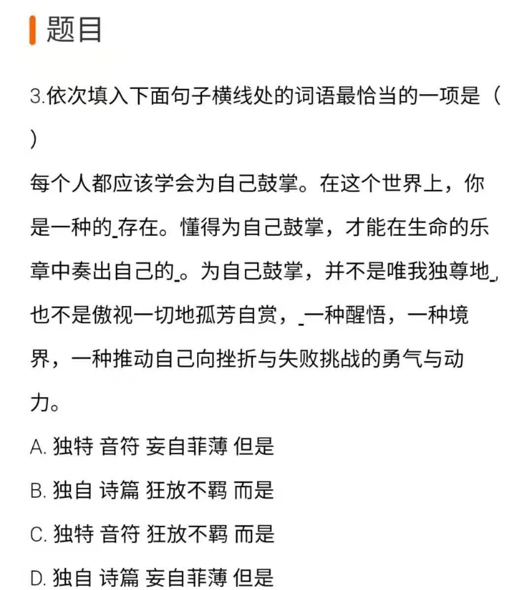 备战2021中考 | 历年六科真题天天练~2021.01.16