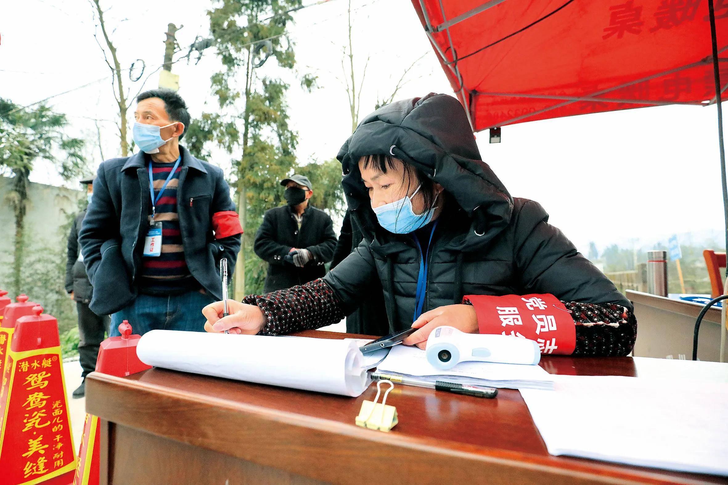 乘风破浪再扬帆砥砺奋进正当时——写在中国共产党雅安市雨城区第五届代表大会第五次会议召开之际