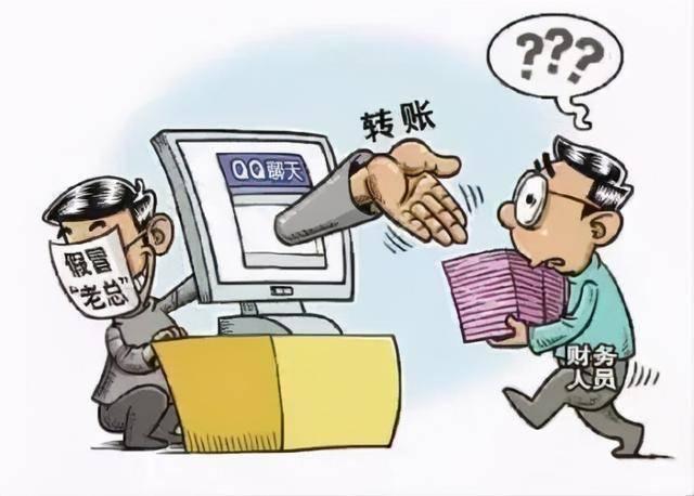 qq账号交易_qq炫舞账号交易_qq账号交易