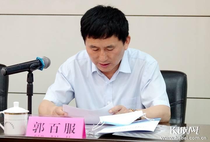河北省跨境电子商务协会召开第二届换届选举大会