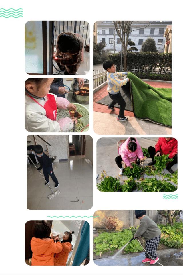 三年级学生积累经典文章假期生活,乐陶陶——记105班寒假生活