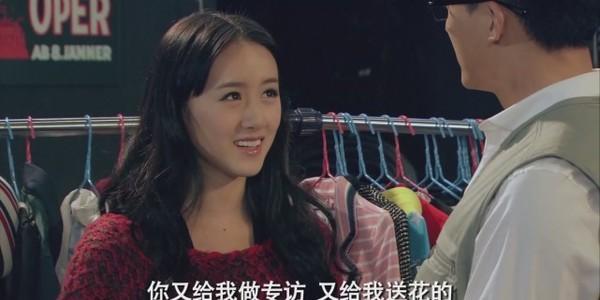 《琉璃》女主袁冰妍,还出演过《爱情公寓》,当时就惊艳了无数人