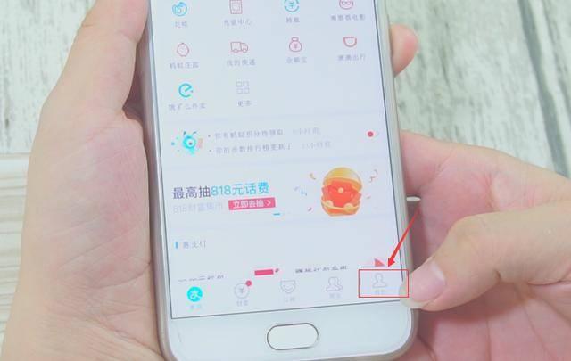 微信扣款顺序设置(如何修改微信支付顺序)插图(3)