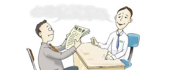 保险的十大真相 女人再穷也不要跑保险!插图(3)